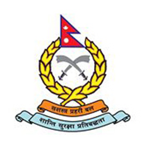 Armed Police Force Logo