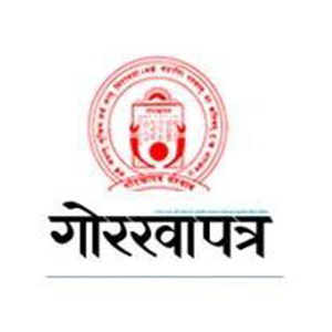 Gorkhapatra Corporation Logo